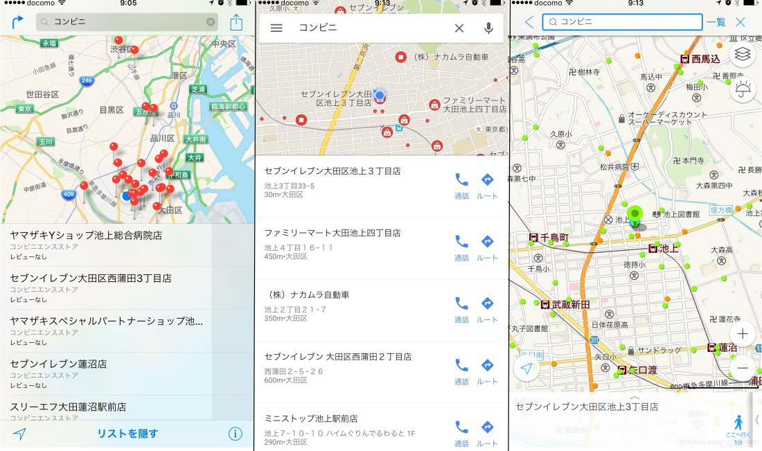 convenience-search