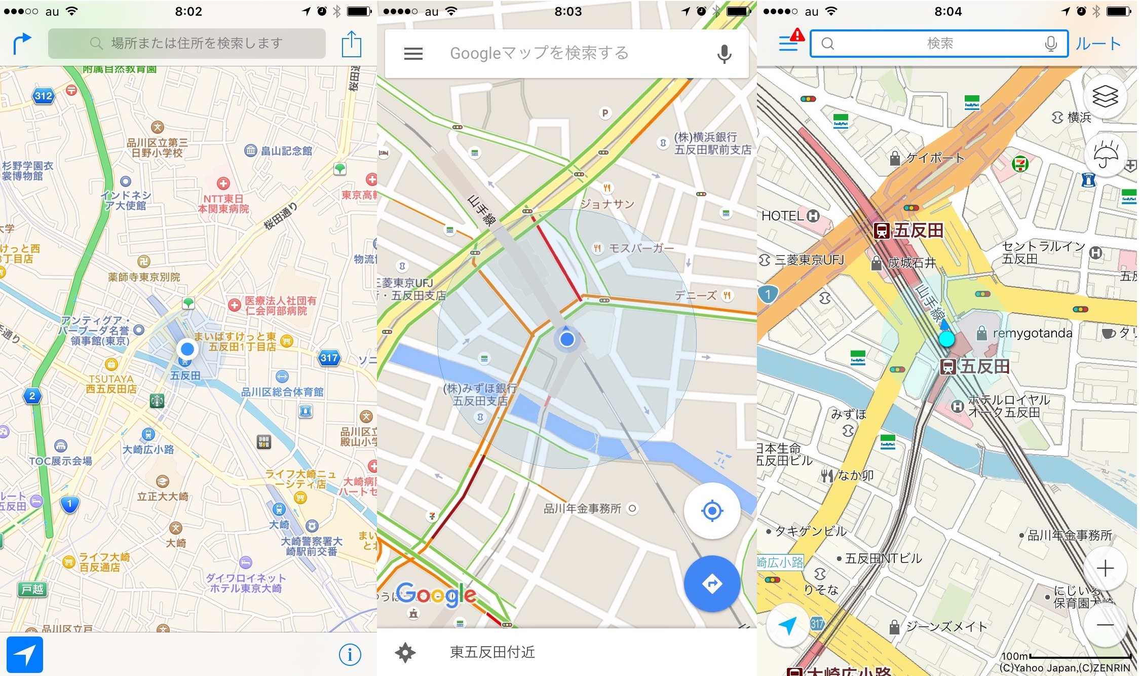 how to set google maps as default on iphone ios 9 apple maps in japan comparison amp review ata distance 21399