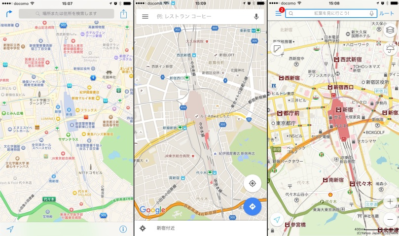 Maps of Shinjuku. Apple (left), Google (center), Yahoo Japan (right)