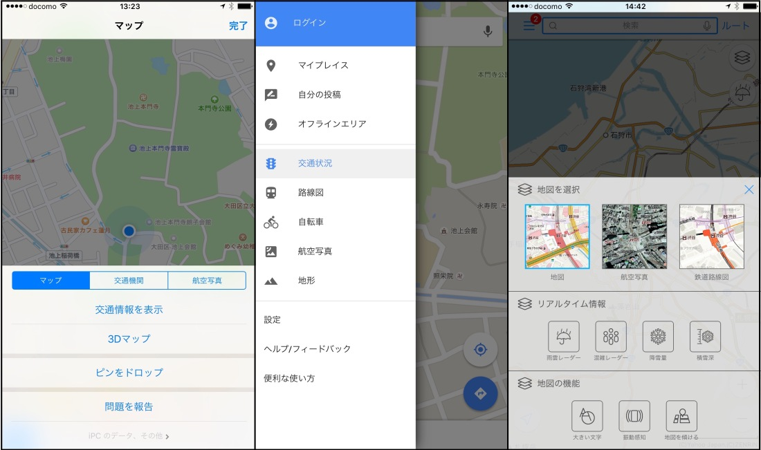 mapviews