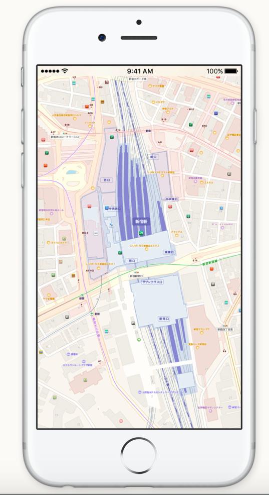 Shinjuku Station iOS 10 Japan Transit Preview