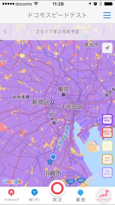 375Mbps Tokyo service area February 2017