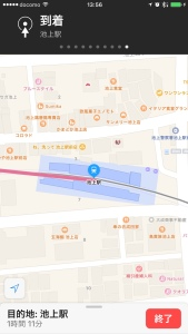 Transit step by step: Ikegami
