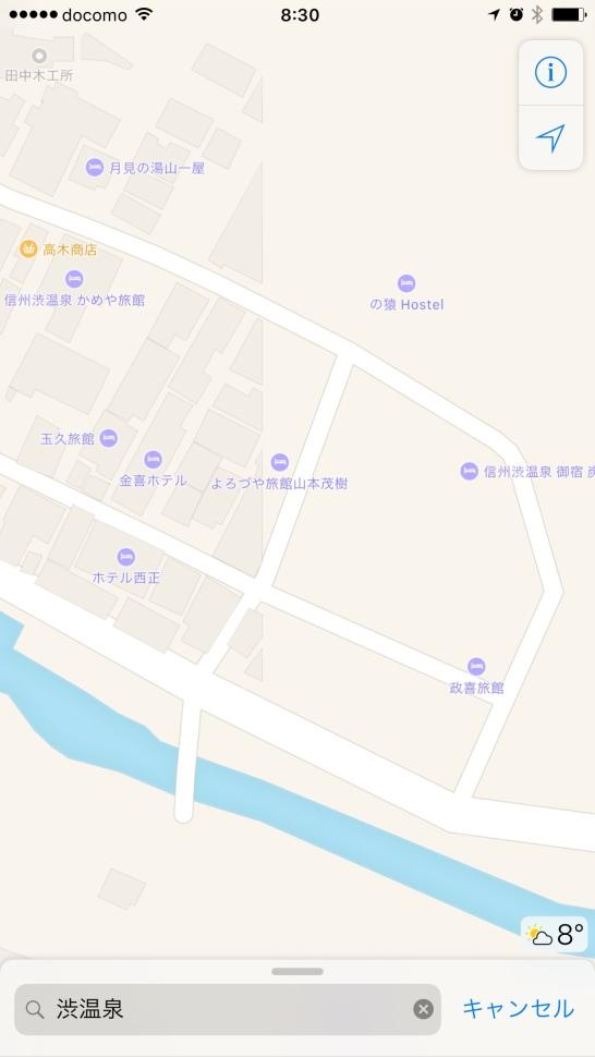 Shinbu Onsen Apple Maps