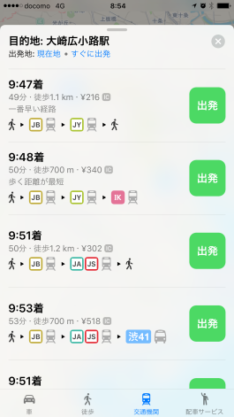 """Apple's transit route search results list: the UI is clean and spare but exclusively using only the new signage is a fatal error. The gray text color for travel time and fare details serves no purpose and is hard to read on iOS devices on the go. The Yahoo Japan approach of using the """"回"""" kanji + number combination to instantly convey the number of transfers would save users the trouble of scanning the entire line and counting."""