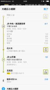 Apple transit route has the line transfer at Yoyogi station when it should be Shinjuku