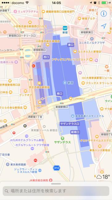 Shinjuku Station iOS 10.1 map view
