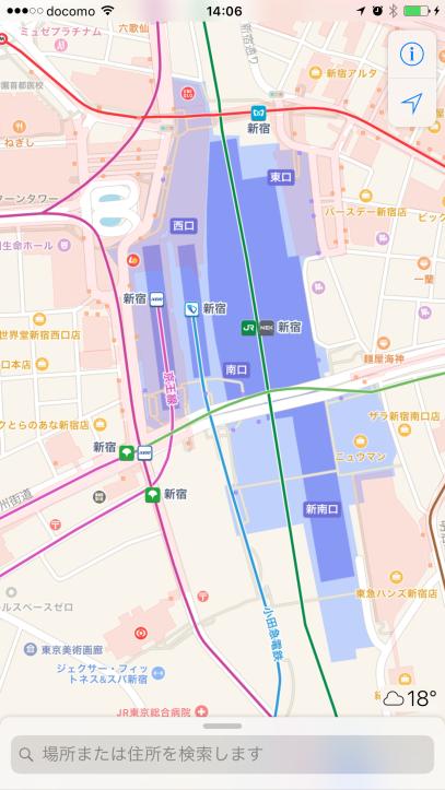 Shinjuku Station iOS 10.1 transit view
