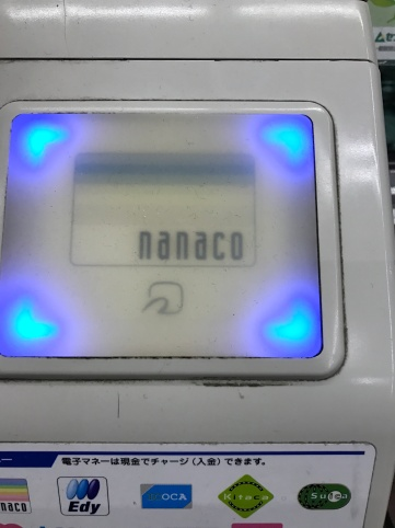 7-11 store NFC reader