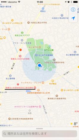Ikegami Tokyo Apple Maps