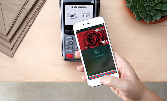 20748-22977-170328-Apple_Pay-l