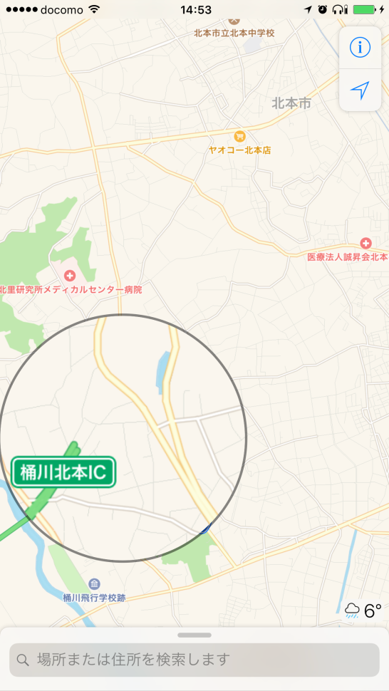 Apple Map missing expressway extension from 2015 (green)