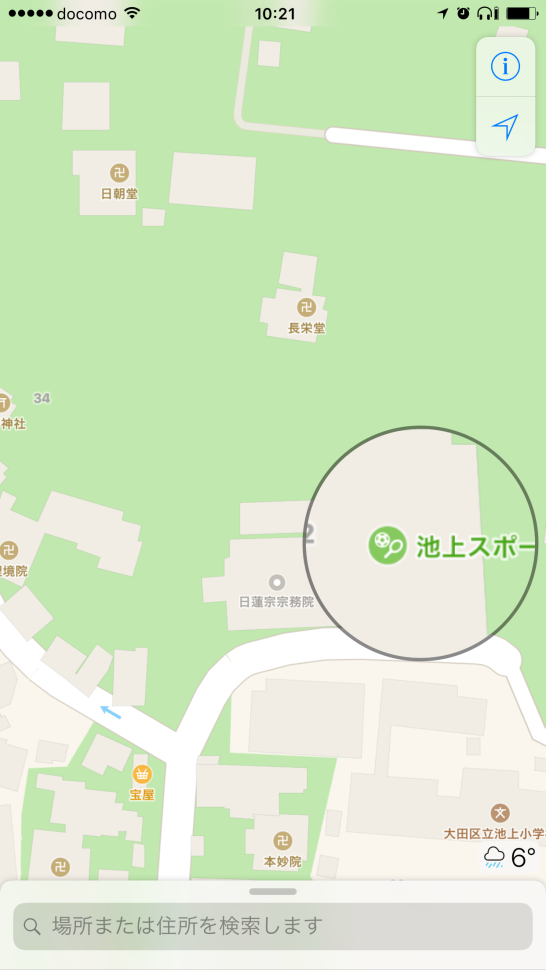 Apple Maps incorrectly displays Roshi Hall as Ikegami Sports Club