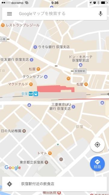 Goggle Maps Ogikubo Station, Tokyo