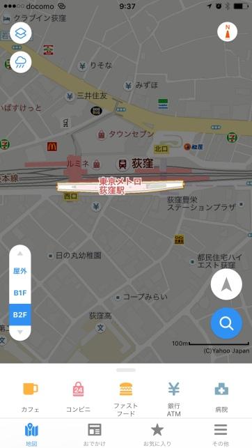 Yahoo Japan Maps Ogikubo Station with indoor map