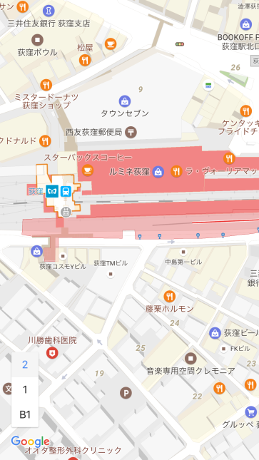 Google offers indoor mapped station floor plans and exits but..