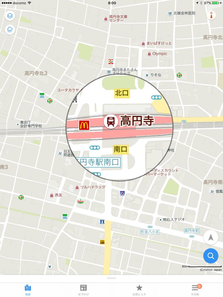 Yahoo Koenji