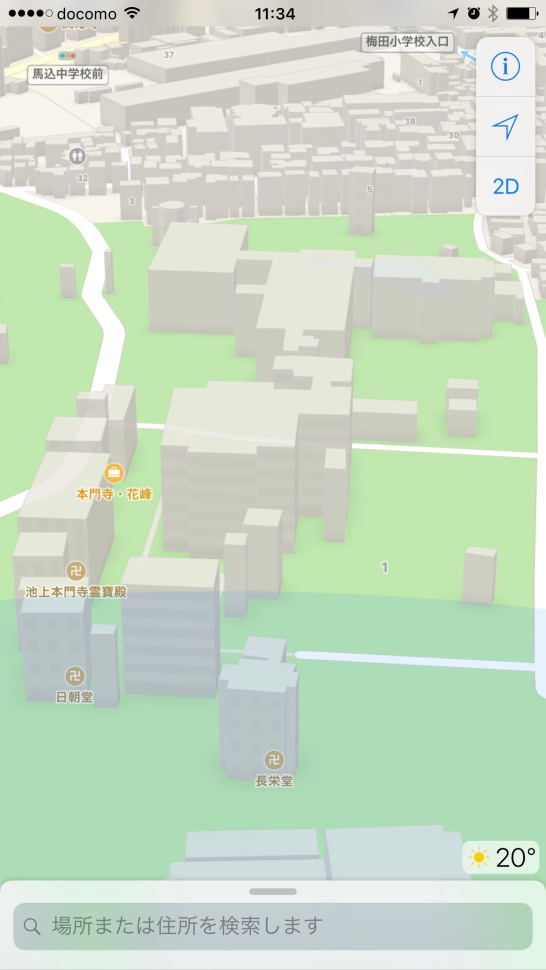 Apple 3D map of Ikegami Honmonji Temple: a fantasy of high rise structures that only exist in Apple's mind.
