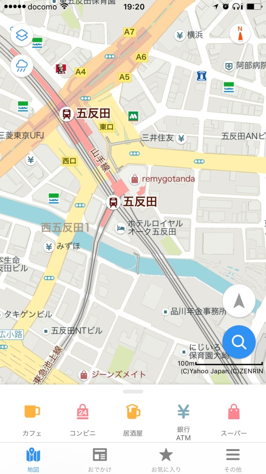 Yahoo Japan MAP: v5 has added colored search icons running along the bottom.